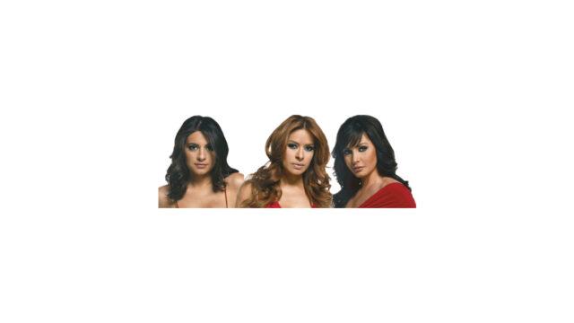Mujeres Asesinas: 02×02 Las Garrido, Codiciosas