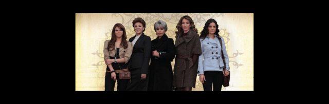 Poster de la telenovela Secretos de familia